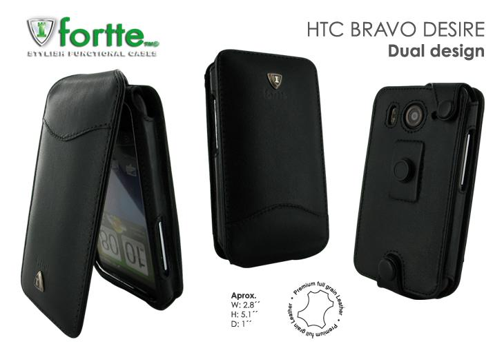 Dual Design for HTC Bravo Desire